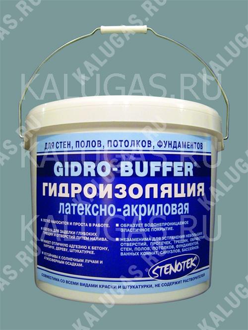Гидроизоляция латексно-акриловая gidro-buffer отзывы гидрофобизатор для камня condro